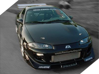 97 Mitsubishi Eclipse Gsx